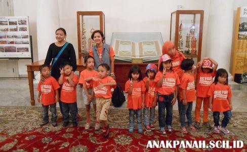 Kantor Gubernur DKI Jakarta - Ruang Penghargaan